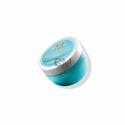 Masque Hydratant ultra léger Moroccanoil
